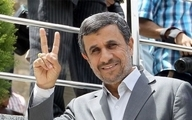 تذکر جدی  پلیس امارات به احمدی نژاد + جزئیات
