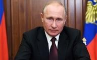 رمزارز  |  لایحه ارزدیجیتال توسط «پوتین»تصویب شد.