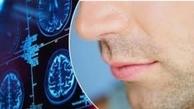 مشکل اختلال حس بویایی خود را چگونه رفع کنیم ؟