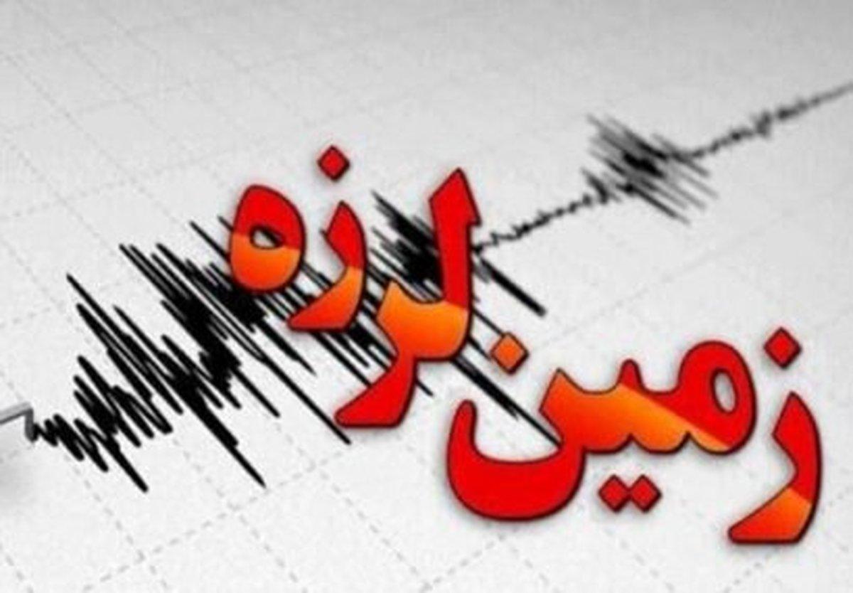 وقوع زلزله ۴.۲ ریشتری در دهدشت
