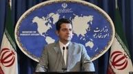 بازشگت سیروس عسگری در روزهای آینده به ایران