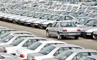 باخت جمعی در بازار خودرو | سند شکست همگانی از «قیمت دستوری» منتشر شد
