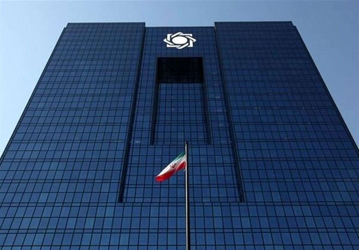 پیشبینی بانک مرکزی از وضعیت اقتصادی امسال