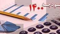 بودجه ۱۴۰۰ |  ادعای جدید در خصوص تخلف صورت گرفته در بودجه ۱۴۰۰