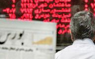 بورس چشمانتظار سرمایههای جدید    اثر طرح مالیات بر عایدی سرمایه بر بورس