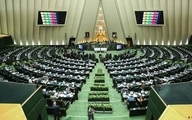 تصمیمی سیاسی یا قانونی؟ | کلیات طرح اصلاح قانون انتخابات رأی آورد