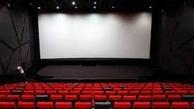 وضعیت قرمز تهران  |  سینماهای پایتخت بار دیگر تعطیل شدند