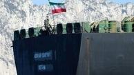صادرات غیر نفتی ایران به ونزوئلا   پهلوگیری صادرات در ونزوئلا