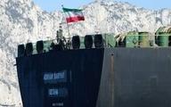 صادرات غیر نفتی ایران به ونزوئلا | پهلوگیری صادرات در ونزوئلا