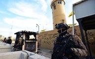آژیر خطر سفارت واشنگتن در عراق بدون خطر به صدا در آمد