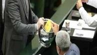 نماینده مجلس :طرح شفافیت آراء ، طرح نمایشی و بی محتواست