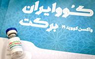 جهانپور خبرداد: درخواست کشورها برای خرید واکسن ایرانی| وضعیت تولید واکسن ایرانی از زبان جهانپور