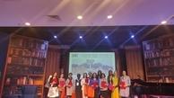 معرفی برگزیده آساهی و اهدای الواح فهرست افتخار IBBY