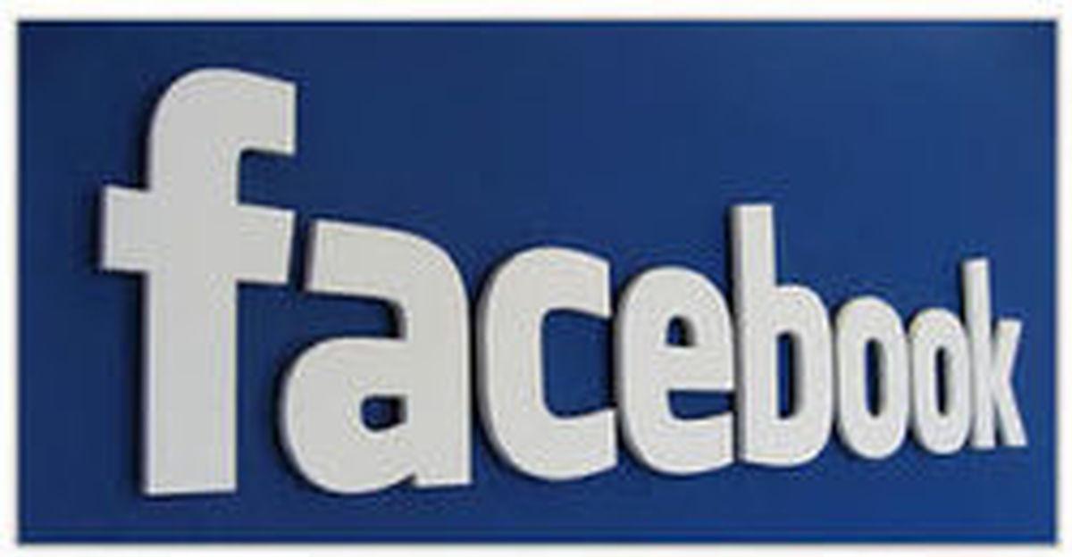 اعمال محدودیت جدید فیسبوک برای اشتراک گذاری اخبار قدیمی