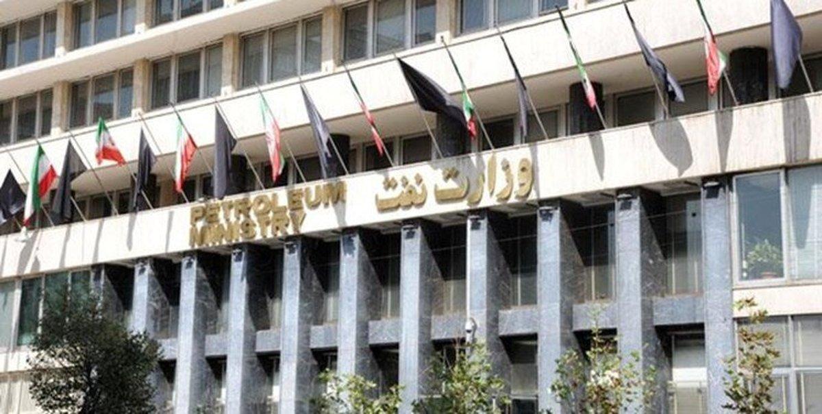 توضیحات وزارت نفت درباره پارک فناوری و نوآوری نفت و گاز