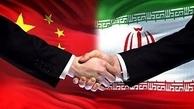 بررسی سند همکاری ایران و چین در کمیسیون اقتصادی مجلس