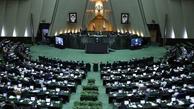 مشاور رئیس مجلس      سامانه ارتباط با ایرانیان خارج از کشور در مجلس راهاندازی میشود