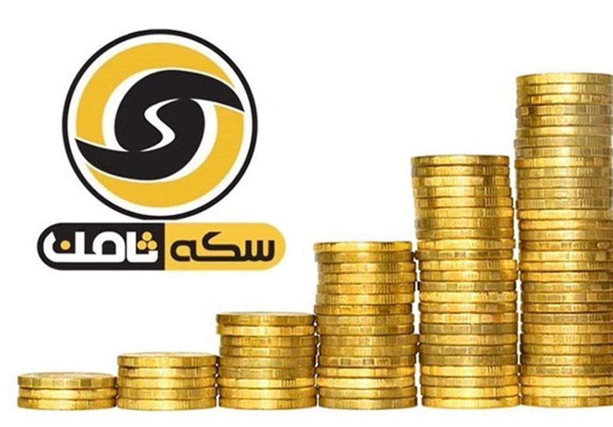 اجرای حکم پرونده سکه ثامن | خبر خوش به مالباختگان پرونده ثامن
