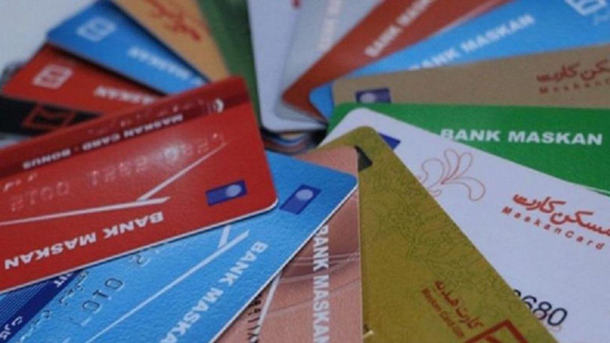 پلیس: کارت بانکیتان را اجاره ندهید
