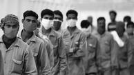 عربستان سعودی پس از ۷۰ سال سیستم کفالت را لغو کرد