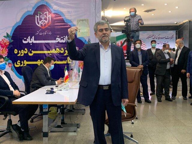 چهارمین روز ثبتنام داوطلبان انتخابات ریاست جمهوری