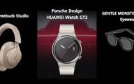 رونمایی هوآوی از ساعت هوشمند Porsche Design Watch GT2 ، هدفون FreeBuds Studio و عینک هوشمند EyeWear II