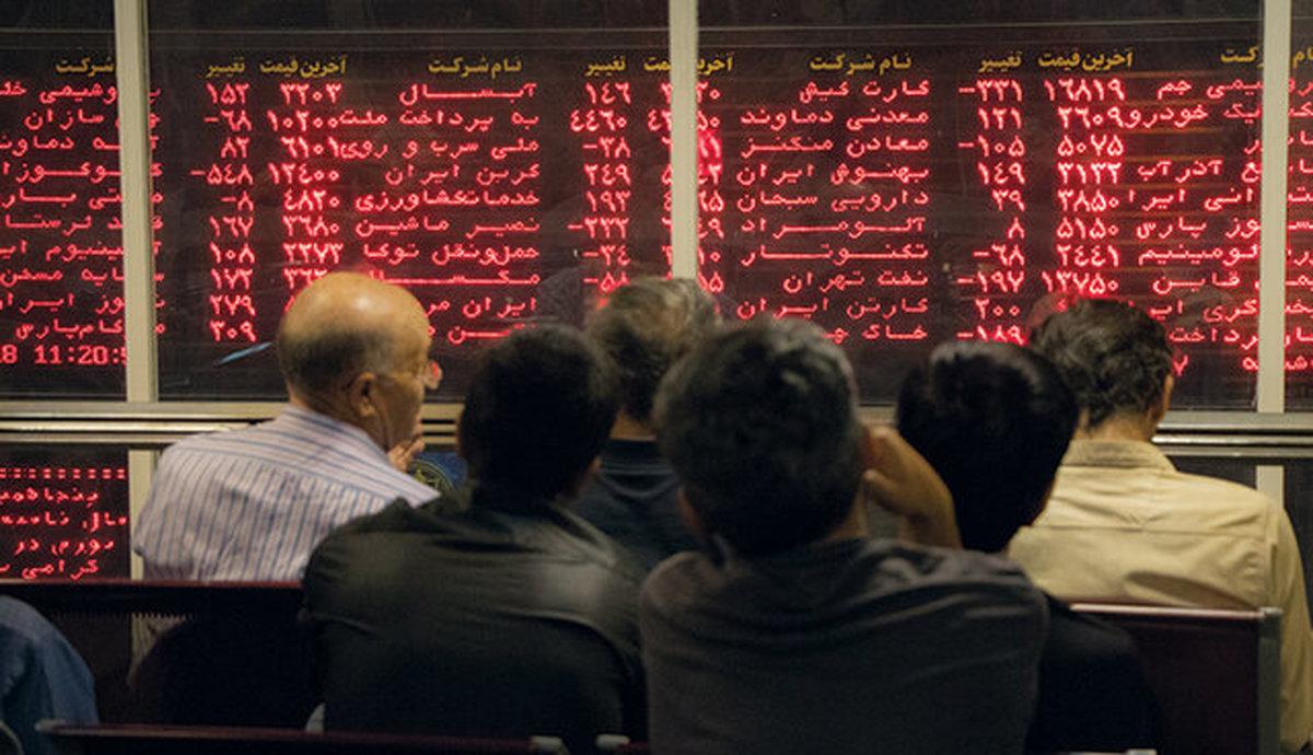 غفلت سهامداران بورسی از حقوقشان