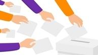 نخستین گام انتخابات زیر سایه انتقادات | نهاد اجماعساز اصلاحطلبان چگونه میتواند منتقدانش را قانع کند؟