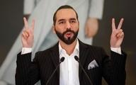 رئیسجمهور السالوادور: ۴ میلیون دلار از خریدوفروش بیتکوین سود کرده ایم