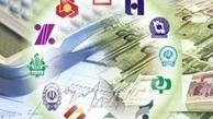محدویت کرونایی  |  هفته آینده بانکها تعطیل نیستند