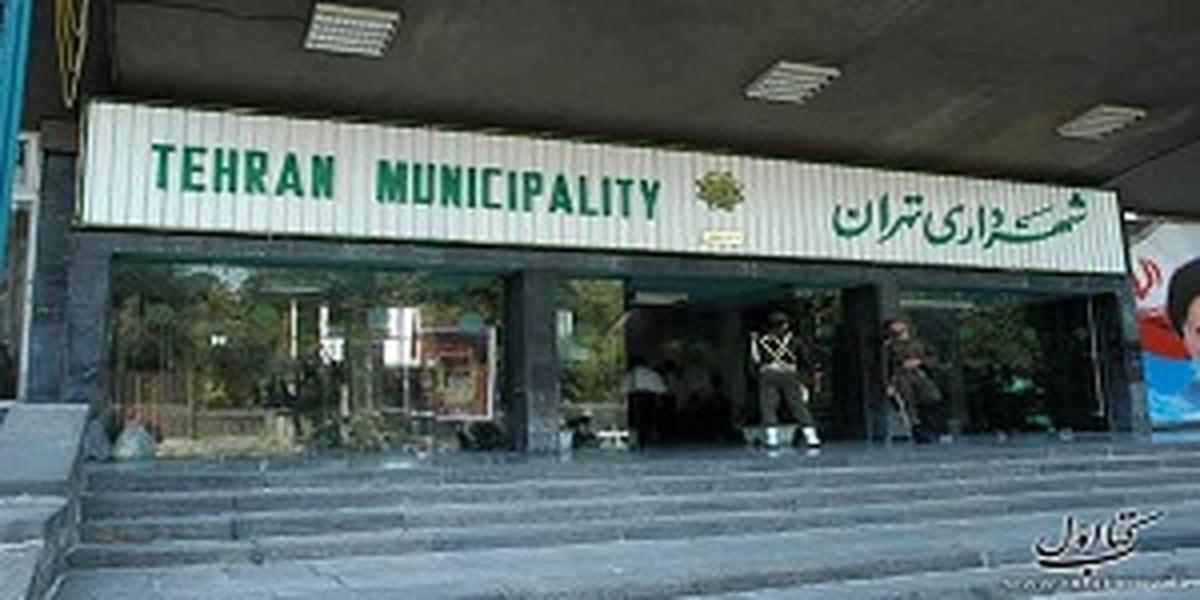 آخرین وضعیت 2 شهردار بازداشتی مناطق تهران