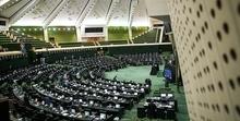 جلسات علنی مجلس از سهشنبه «حضوری» میشود