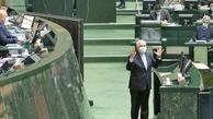 دو کارت زرد مجلس به ظریف در یک روز | ربیعی: زمزمه بودجه سهدوازدهم مطرح است