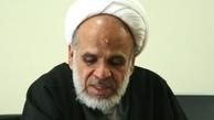 امام جمعه کرمان: فضای مجازی اغلب بنایش بر دروغ است