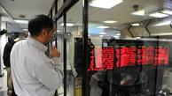 بازگشت ساعت معاملات بورسی به روال سابق