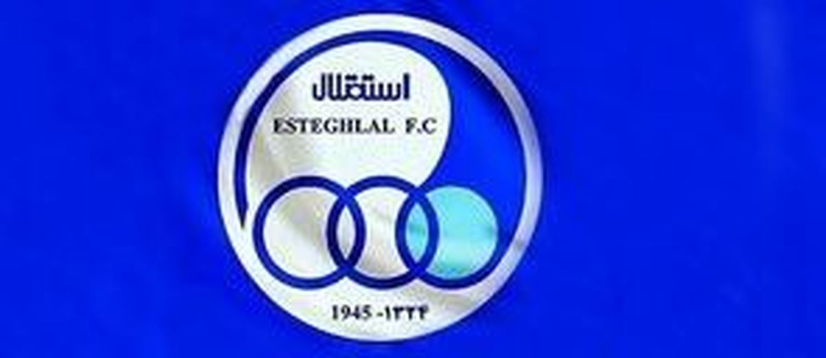 پشت پرده استعفای 2عضو هیات مدیره استقلال  چرا وزارت ورزش مخالف استعفاست؟