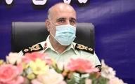 کاهش جرایم در تهران