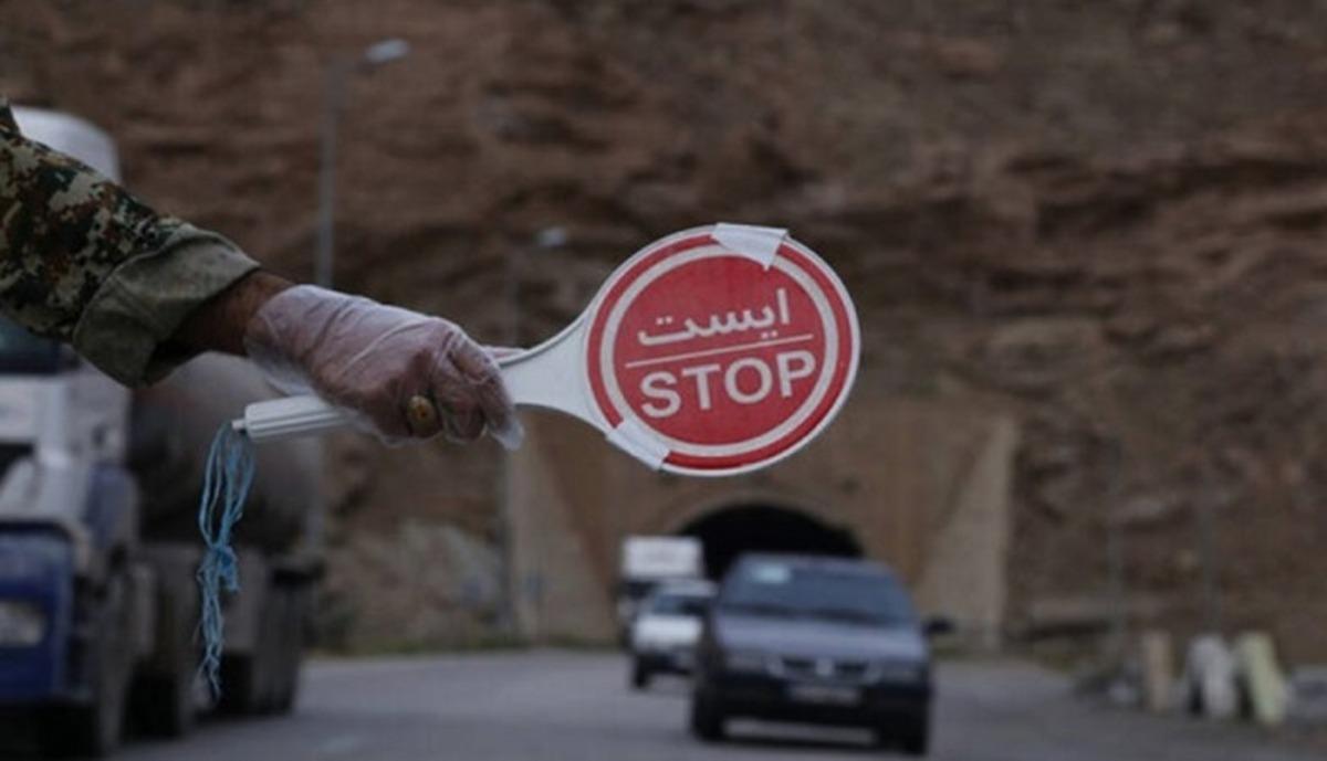 شهرهای ممنوعه اعلام شدن   ورود به استانهای شمالی و ۸ شهر دیگر ممنوع است