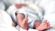 پیگیری سلامت مادران باردار مبتلا به کووید ۱۹