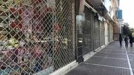 14 هزار میلیارد تومان به کسب و کارهای آسیب دیده از کرونا پرداخت شد