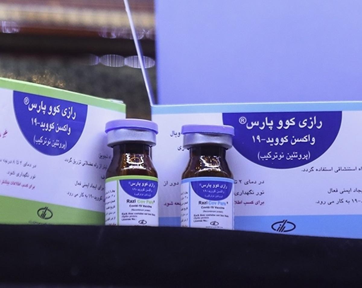 مؤسسه رازی: مرحله دوم تست انسانی واکسن «رازی کوو پارس»، خرداد ۱۴۰۰ آغاز میشود