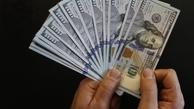 کاهش ۳۰۰ تومانی نرخ خرید دلار و یورو در صرافیها