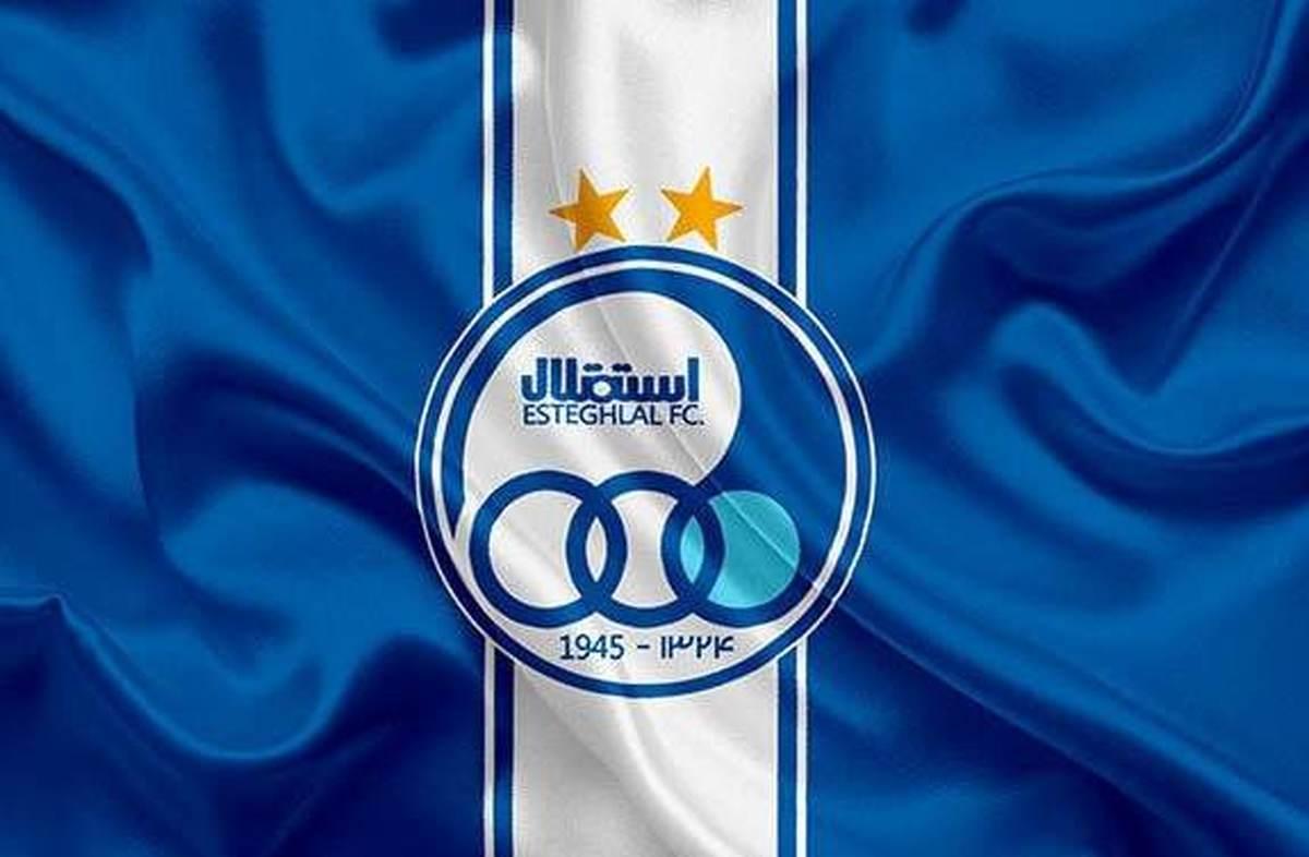 باشگاه استقلال خواستار تعویق بازی با نفت آبادان شد