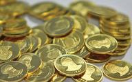 قیمت طلا و سکه امروز یکشنبه 15 فروردین 1400| کاهش اندک قیمت طلا و سکه