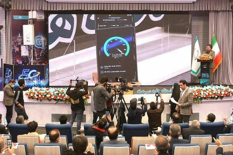 رکورد سرعت اینترنت در ایران شکست