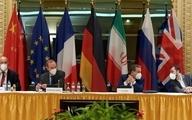 ادعای «وال استریت ژورنال» درباره شرط جدید ایران برای تضمین عدم خروج آمریکا از برجام
