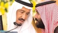 بدهیهای عربستان طی ۶ سال ۲۱ برابر شد
