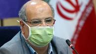 وضعیت تهران قرمز میشود