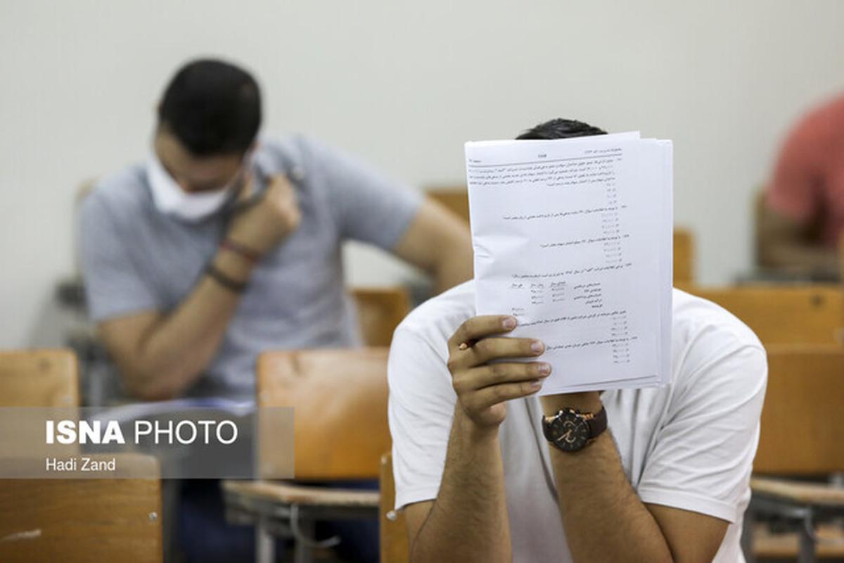 اعلام نتایج آزمون زبان وزارت بهداشت