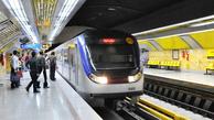 تنها خط یک مترو تهران برای شرکتکنندگان در راهپیمایی اربعین رایگان است